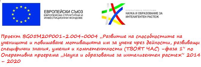 pr_eu_logo